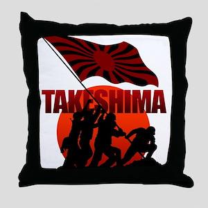 takeshima Throw Pillow