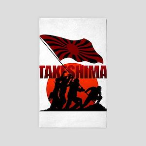 takeshima Area Rug