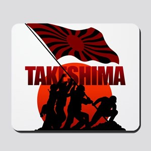 takeshima Mousepad