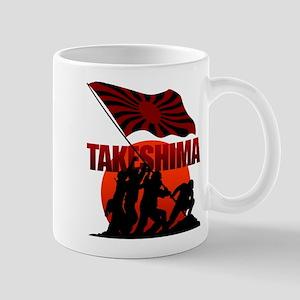 takeshima Mug