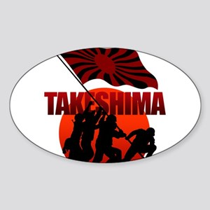 takeshima Sticker (Oval)