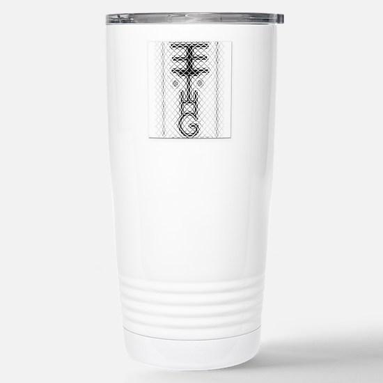 Terrence Herscgel G. - Eethg Corps Inc Travel Mug