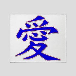 Japanese Kanji - Love - Kanji Style Throw Blanket