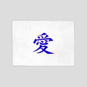 Japanese Kanji - Love - Kanji Style 5'x7'Area Rug