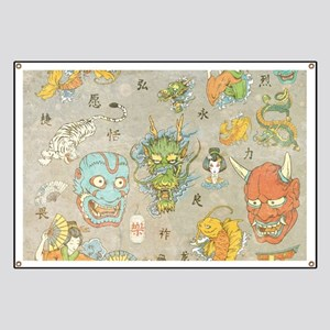 Japanese Collage Banner