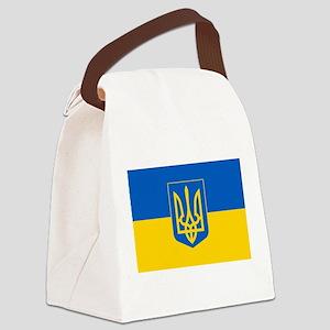 Ukrainian Flag Canvas Lunch Bag