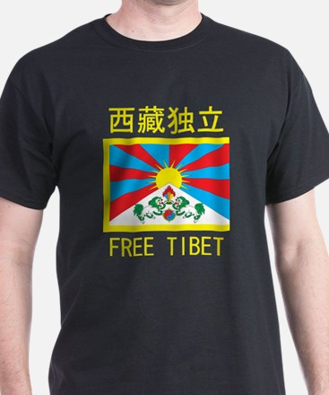 Free Tibet In Chinese T-Shirt