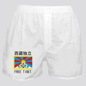 Free Tibet In Chinese Boxer Shorts