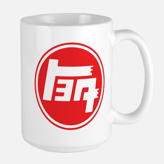 TEQ logo red large Stainless Steel Travel Mugs