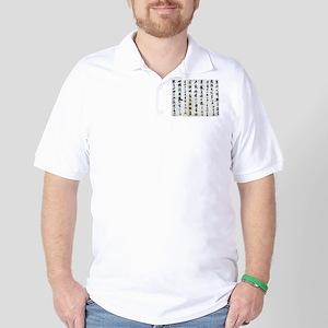 Chinese Manuscript Golf Shirt