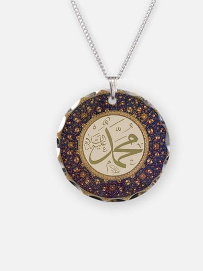 Cute Muhammad Necklace