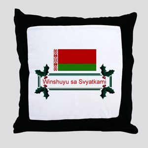 Belarus Winshuyu.. Throw Pillow