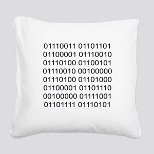 Smarter than You Square Canvas Pillow