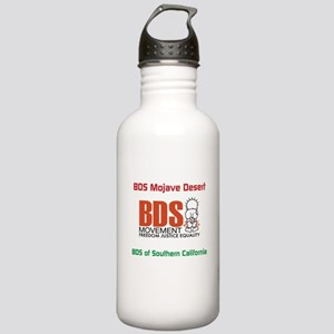 BDS Mojave desert Water Bottle