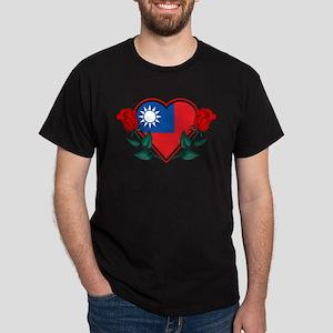 Heart Taiwan Dark T-Shirt