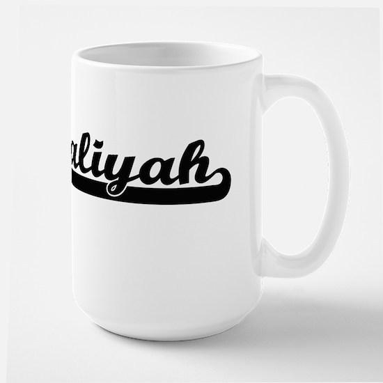 Kaliyah Classic Retro Name Design Mugs