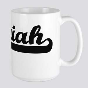 Mariah Classic Retro Name Design Mugs
