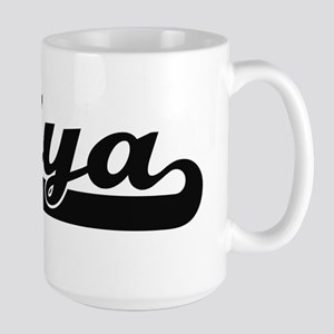Miya Classic Retro Name Design Mugs