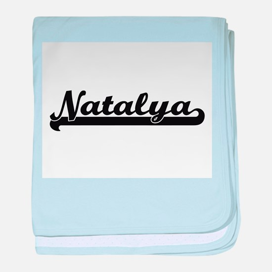 Natalya Classic Retro Name Design baby blanket