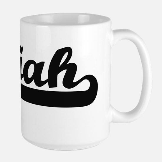 Sariah Classic Retro Name Design Mugs