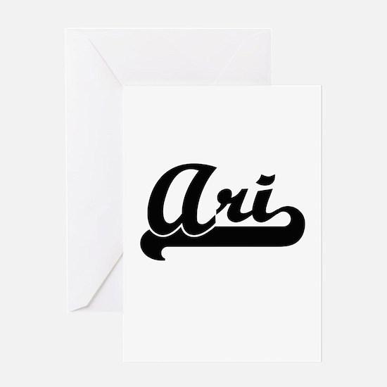 Ari Classic Retro Name Design Greeting Cards