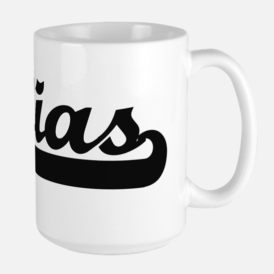 Elias Classic Retro Name Design Mugs