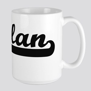 Jaylan Classic Retro Name Design Mugs