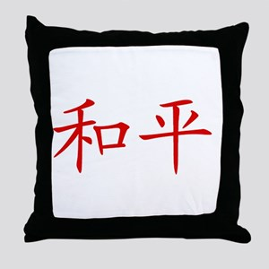 Red Peace Throw Pillow