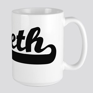 Seth Classic Retro Name Design Mugs