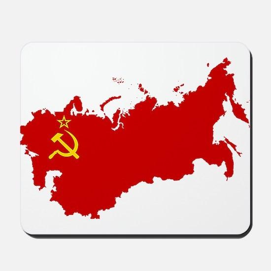 Red USSR Soviet Union map Communist Coun Mousepad