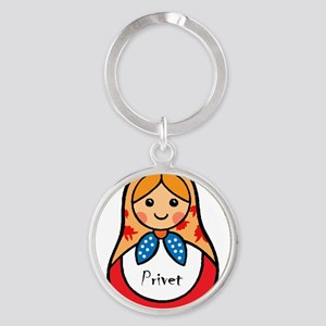 Matryoshka Russian Wooden Doll Keychains