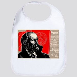 Lenin Marxist Quotes Red Soviet Revolution Bol Bib