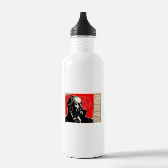 Lenin Marxist Quotes R Water Bottle