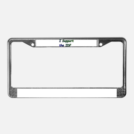Cute Support israel License Plate Frame
