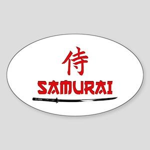 Samurai Kanji and text Sticker