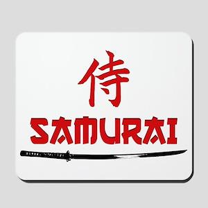 Samurai Kanji and text Mousepad