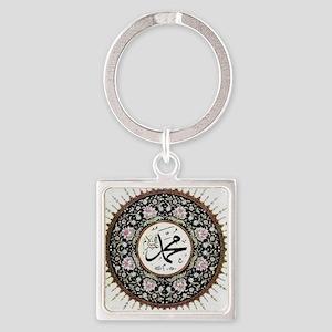 prophet muhammad Keychains