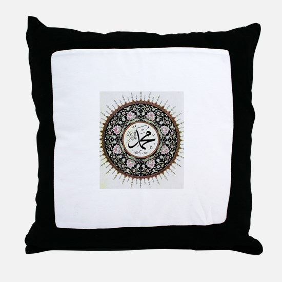 prophet muhammad Throw Pillow