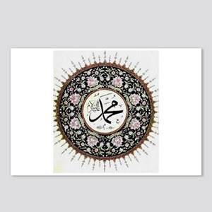 prophet muhammad Postcards (Package of 8)