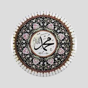 prophet muhammad Button