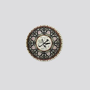prophet muhammad Mini Button