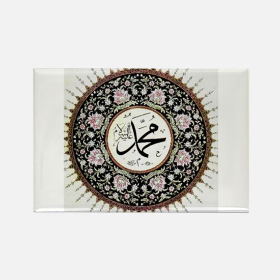 prophet muhammad Magnets
