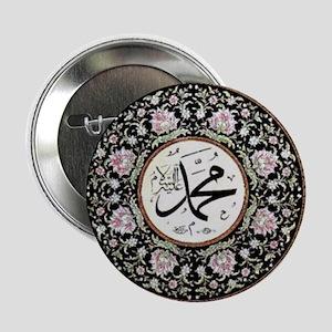 "prophet muhammad 2.25"" Button (10 pack)"