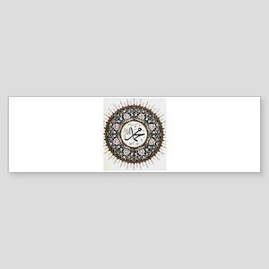 prophet muhammad Bumper Sticker