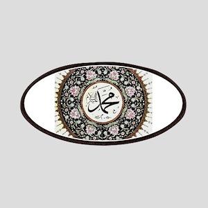 prophet muhammad Patch