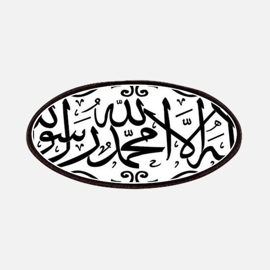 Cute Islam Patch
