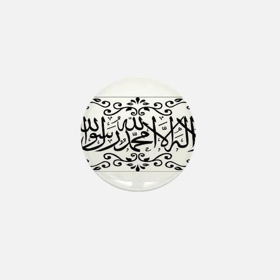 Unique Islam Mini Button