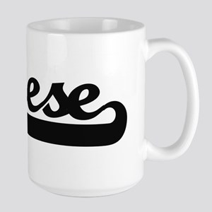 Cleese surname classic retro design Mugs