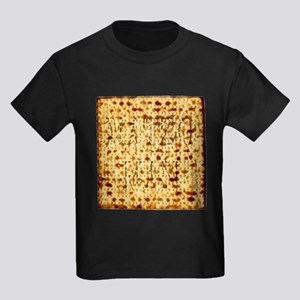 Matza Passover holiday Jewish Traditional T-Shirt