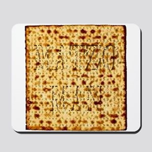 Matza Passover holiday Jewish Traditiona Mousepad